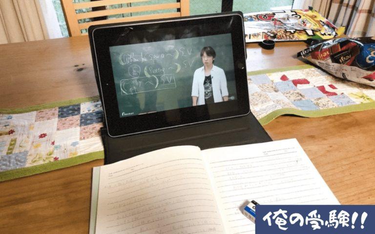 studysapuri-tukattemita